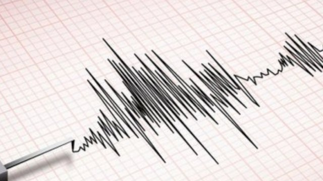 Deteksi Gempa Bumi oleh BMKG